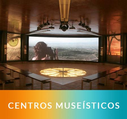 centros-musesticos